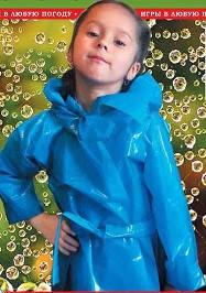 Детский Плащ-дождевик на кнопках, фото 2