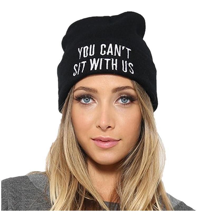 Стильная Модная мега-крутая шапка you can't sit with us