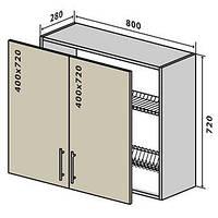 Кухонный модуль №9 верх сушка 800*720, фото 1