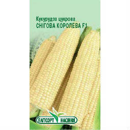 Семена кукурузы Снежная королева 10 г