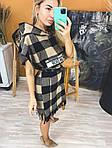 Женское платье, шерсть, р-р С; М; Л (беж+чёрный), фото 2