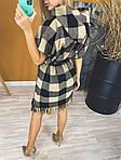 Женское платье, шерсть, р-р С; М; Л (беж+чёрный), фото 3