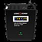 ИБП для Котла Logicpower LPA-W-PSW-500VA(350Вт)2A/5A/10A с правильной синусоидой 12В, фото 4