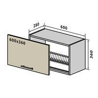 Кухонный модуль №16 верх сушка 600*360, фото 1