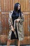 Кардиган с леопардовым принтом на поясе, фото 2