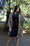Кардиган с леопардовым принтом на поясе, фото 5