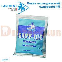 Охолоджуючий пакет одноразового використання, Larident Ларідент (Італія)