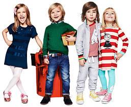 Весняна дитячий одяг оптом