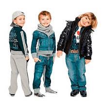 Зимовий одяг для дітей