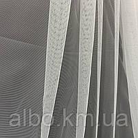 Елегантний білий тюль з фатину з декоративною вишивкою внизу на метраж, висота 3 м(121399), фото 3