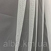 Елегантний білий тюль з фатину з декоративною вишивкою внизу на метраж, висота 3 м(121399), фото 6