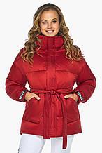 Пуховик женский Youth 21045   Рубиновая курточка зимняя женская