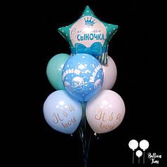 Связочка шаров для выписки из роддома малыша