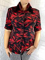 Блуза женская черно-красная абстакция