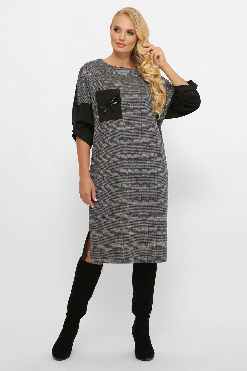 Стильное платье больших размеров с поясом
