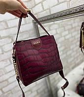 Бордовая женская сумка через плечо маленькая сумочка кроссбоди под рептилию марсала экокожа