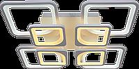 Светодиодная люстра Altalusse INL-9414С-108