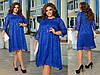 Платье женское  в расцветках 80459
