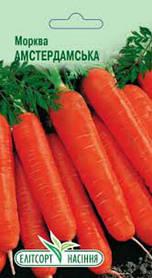 Семена моркови Амстердамская  2 г
