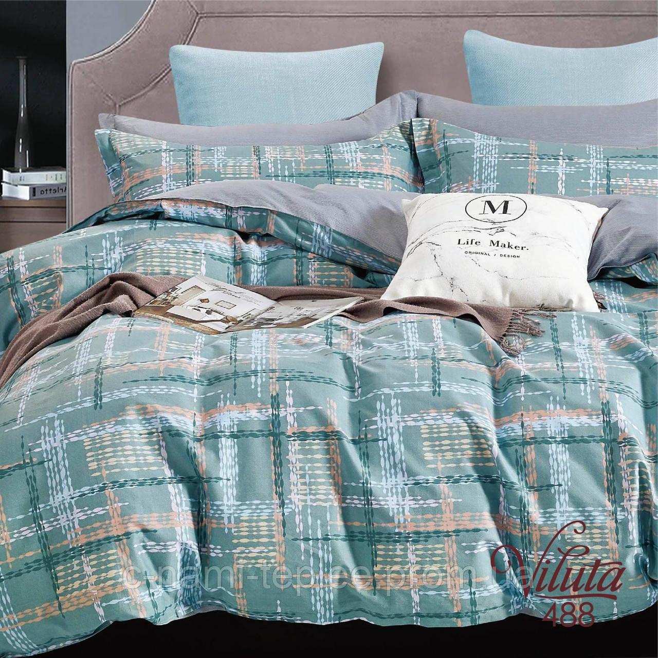 Постельное белье сатин Viluta (488) Двуспальный 220х200 см