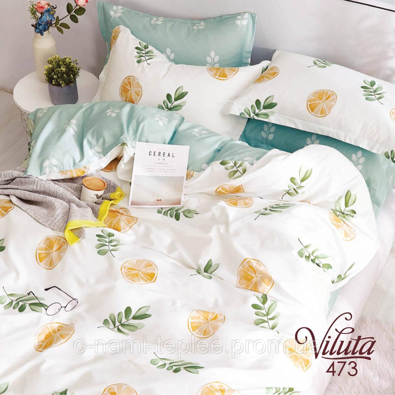 Постельное белье сатин Viluta (473) двуспальное - евро 240х220 см