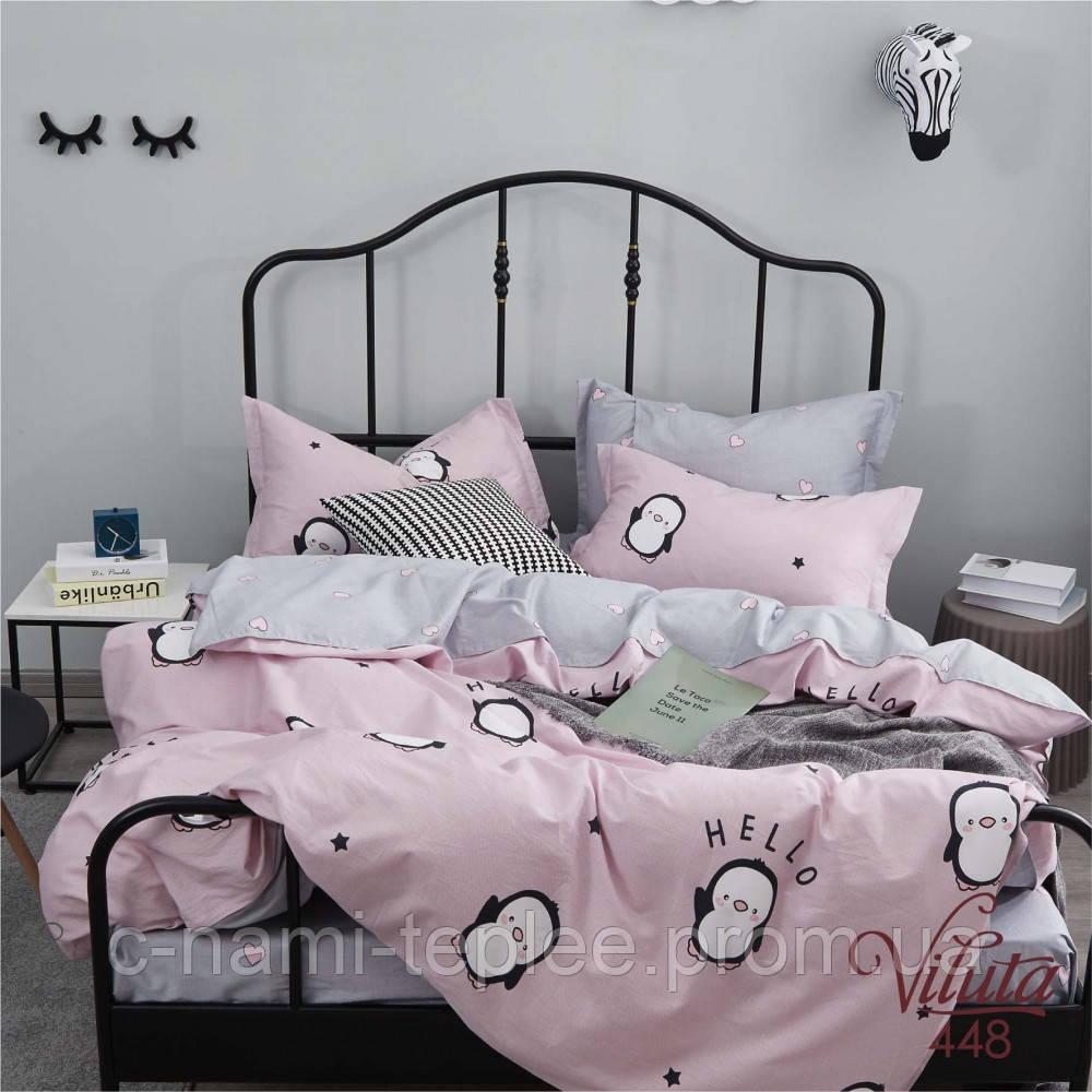 Подростковое постельное белье сатин Viluta (448) 214х150 см
