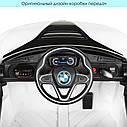 Дитячий електромобіль JE 1001 EBLR-1, BMW i8 Coupe, колеса EVA, шкіряне сидіння, білий, фото 3