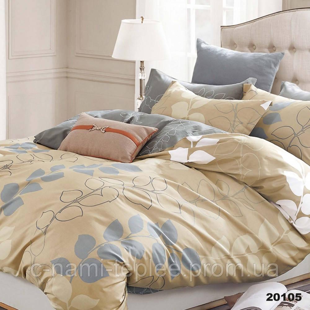 Постельное белье ранфорс Viluta (20105) двуспальный - евро 240х220 см