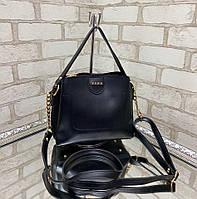 Маленькая черная женская сумочка через плечо небольшая сумка на 3 отделения кросс-боди экокожа