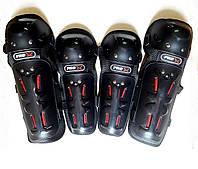 Мото защита наколенники + налокотники чёрные Moto Pro