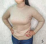 Теплый женский гольф,размер универсальный:50-54, фото 5
