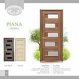 Межкомнатные двери Новый Стиль Пиана ПВХ DeLuxe со стеклом сатин цвет Каштан, фото 10