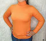 Теплый женский гольф,размер универсальный:50-54, фото 8