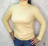 Теплый женский гольф,размер универсальный:50-54, фото 9