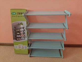 Полку стійка органайзер для взуття на 5 полиць 15 пар Shoe Rac Amazin