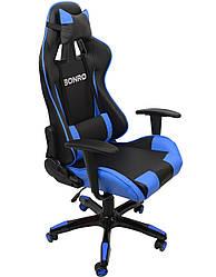 Кресло геймерское Bonro 2018 синее(40200000)