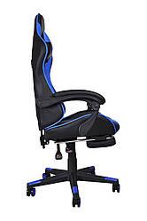 Кресло геймерское Bonro B-2013-1 синее(40800015)