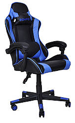 Кресло геймерское Bonro B-2013-2 синее