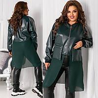 """Кожаная комбинированная женская куртка """"Джесс"""" с шифоновой отделкой (большие размеры)"""
