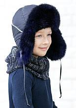 Детская шапка Для мальчиков B2-04 Фиона Украины 48-50 см
