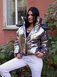 Куртка серебристая дутая на осень, фото 2