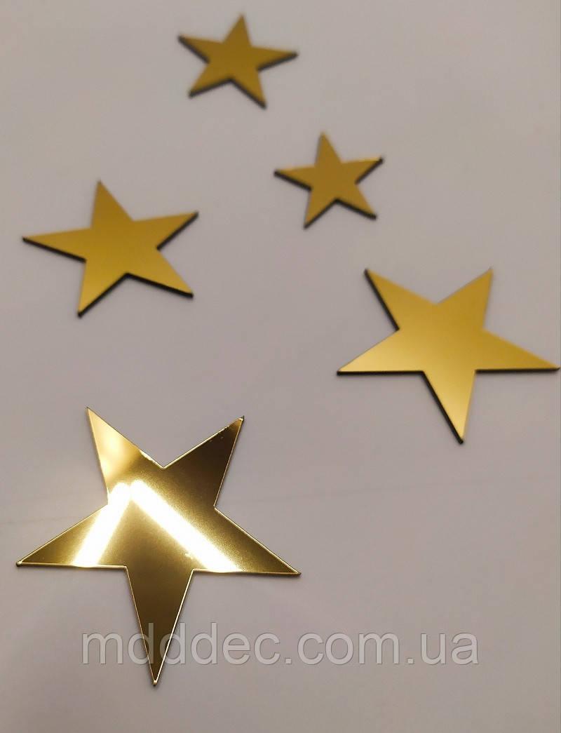 Набір дзеркальний пластик зірочок золото в наборі 5 шт
