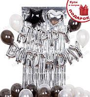 """Праздничный набор воздушных шаров """"HB Silver"""", (20 предметов)"""