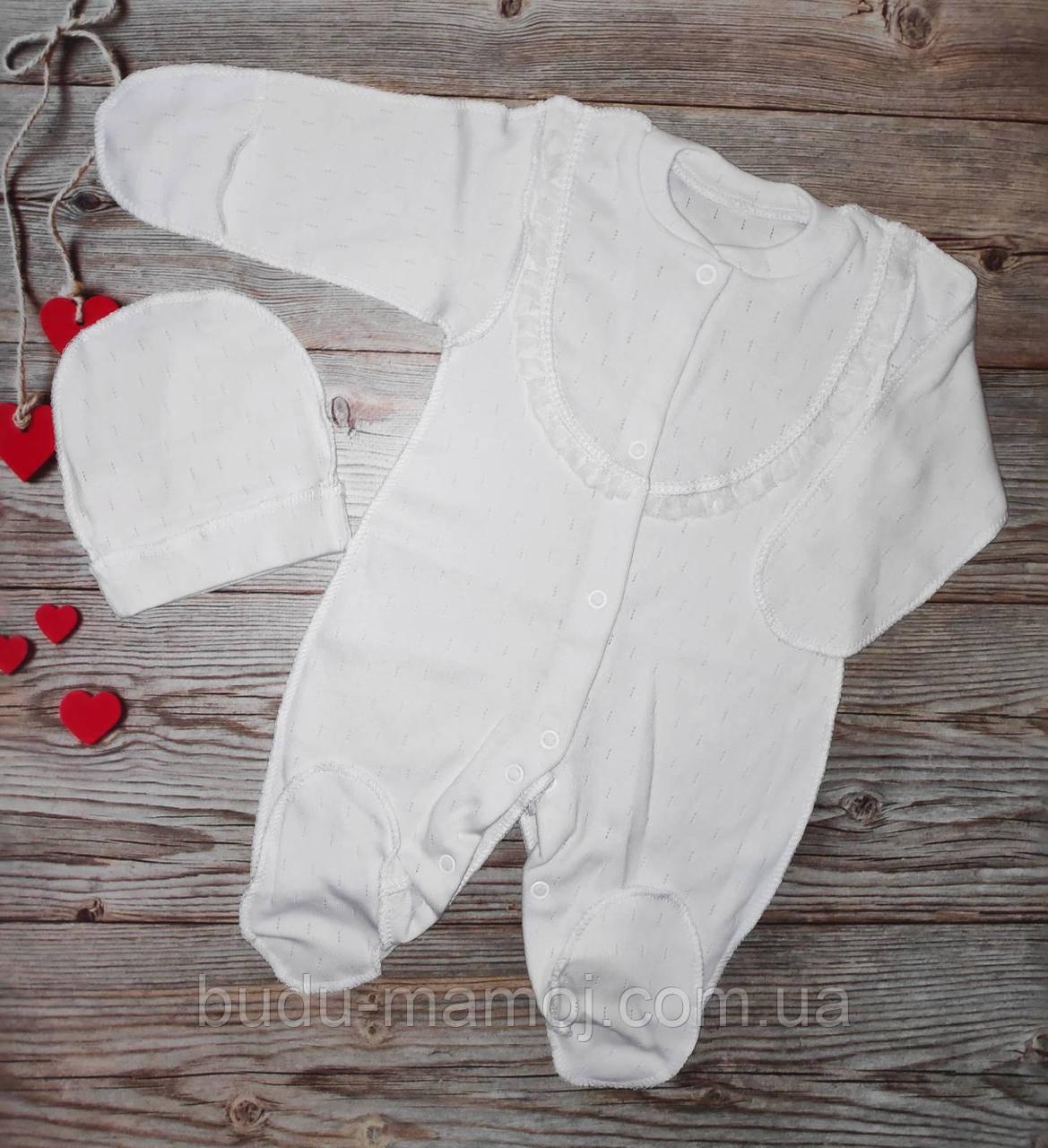 Набор человечек и шапочка для новорожденного в роддом на выписку