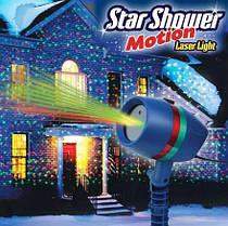 Лазерный проектор Star Shower Motion, фото 3