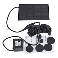 Фонтан на солнечных батареях.