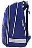 Рюкзак каркасный ортопедический YES H-12 Star Explorer, фото 2