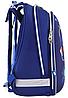 Рюкзак каркасный ортопедический YES H-12 Star Explorer, фото 3