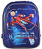 Рюкзак каркасный ортопедический YES H-12 Star Explorer, фото 4