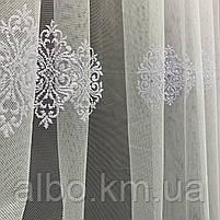 Елегантний білий тюль з фатину з вишивкою і стразами на метраж, висота 3 м (25087T), фото 4